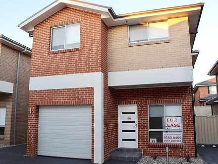3 Ocimum Glade, Kellyville Ridge 2155, NSW Townhouse Photo