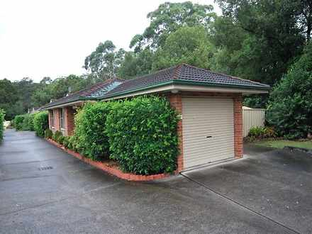 11/153 Narara Valley Drive, Narara 2250, NSW Villa Photo