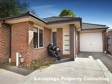 3/118 Rathcown Road, Reservoir 3073, VIC Townhouse Photo