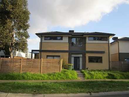 44A Boadle Road, Bundoora 3083, VIC House Photo