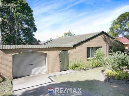 121 Nemies Road, Runcorn 4113, QLD House Photo
