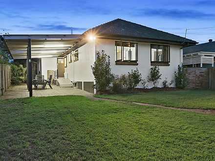 33 Dorien Street, Mount Gravatt East 4122, QLD House Photo