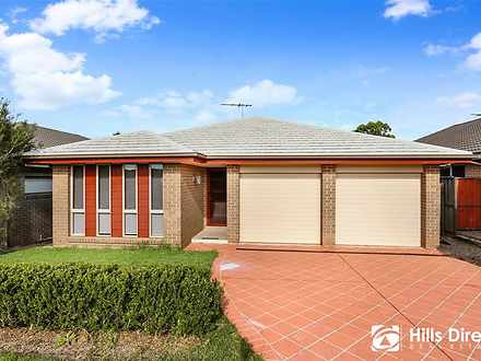 53 Mosaic Avenue, The Ponds 2769, NSW House Photo