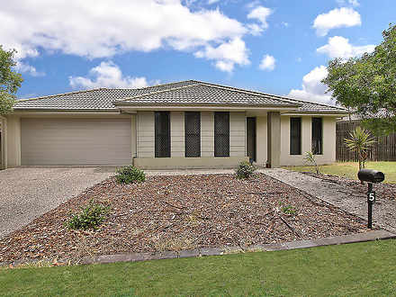 5 Jude Lane, Augustine Heights 4300, QLD House Photo