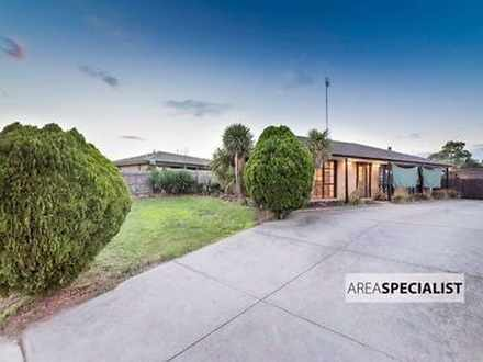 13 Gregory Court, Cranbourne North 3977, VIC House Photo