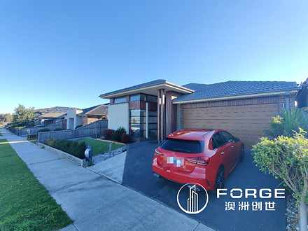 24 Cerridwen Street, Epping 3076, VIC House Photo