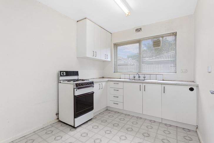 1/217 Grange Road, Carnegie 3163, VIC Apartment Photo