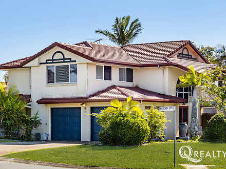 3 Muscari Crescent, Drewvale 4116, QLD House Photo