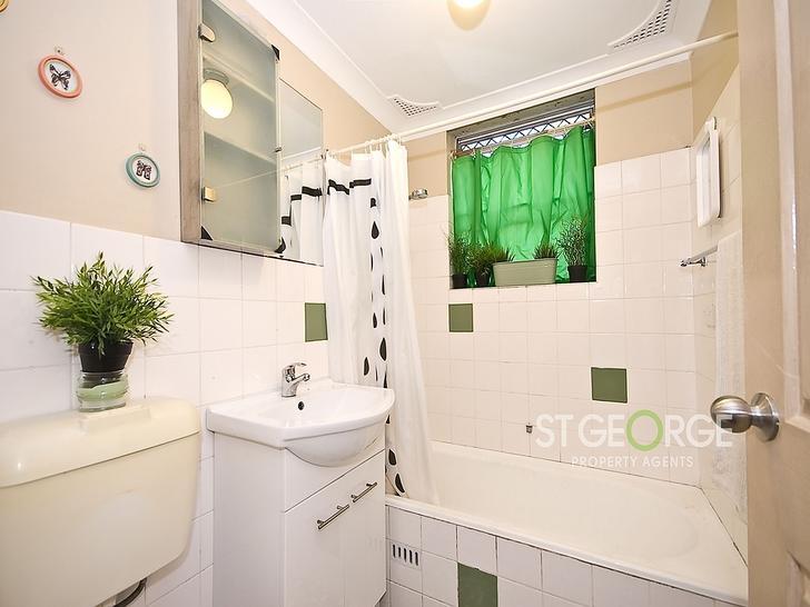 4/5 Cambridge Street, Penshurst 2222, NSW Apartment Photo