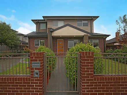1/7 Elsey Road, Reservoir 3073, VIC Townhouse Photo
