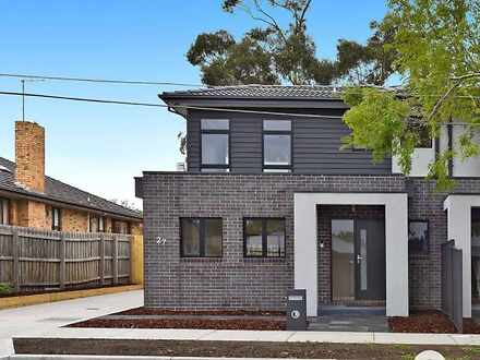 27 Evans Crescent, Reservoir 3073, VIC Townhouse Photo