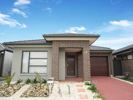 39 Cockatiel Circuit, Craigieburn 3064, VIC House Photo