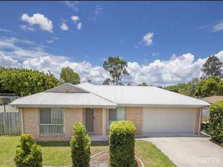 55 Mellino Drive, Morayfield 4506, QLD House Photo