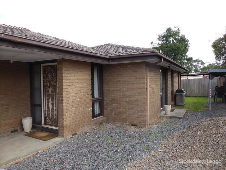 5 Oaklands Avenue, Ferntree Gully 3156, VIC House Photo