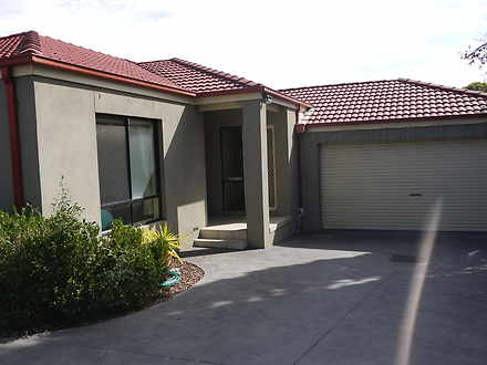 18A Bateman Street, Wantirna South 3152, VIC House Photo