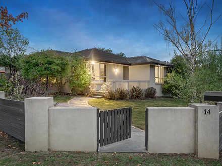 14 Bronhill Road, Ringwood East 3135, VIC House Photo