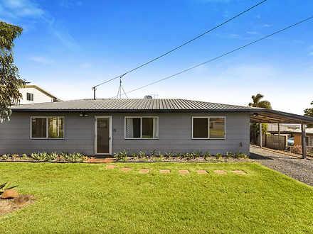 32 Blue Gum Drive, Newtown 4350, QLD House Photo