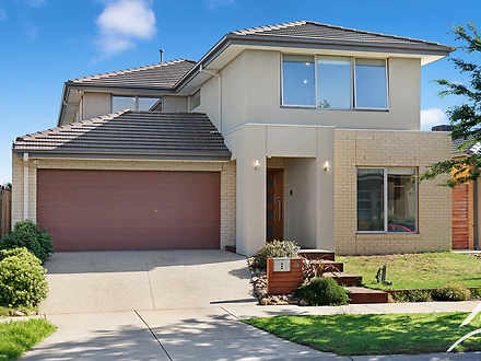 9 Marble Road, Point Cook 3030, VIC House Photo