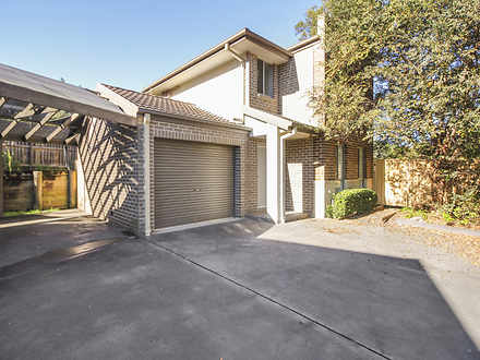 2/6-7 Hayden Close, Watanobbi 2259, NSW Townhouse Photo