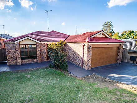 11 Marella Avenue, Kellyville 2155, NSW House Photo