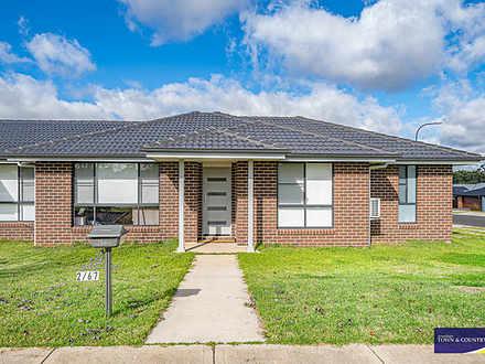 2/67 Link Road, Armidale 2350, NSW House Photo
