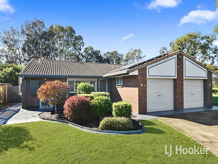 1/65 College Way, Boondall 4034, QLD Villa Photo
