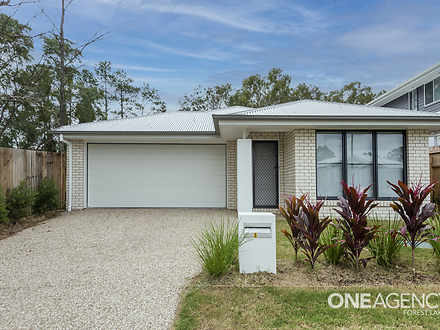 5 Marigold Street, Ellen Grove 4078, QLD House Photo
