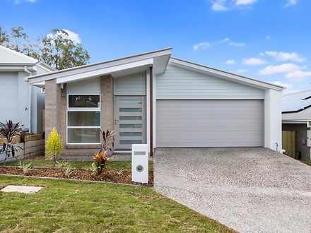 7 Gem Drive, Collingwood Park 4301, QLD House Photo