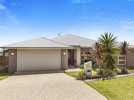 16 Gillmeister Street, Kleinton 4352, QLD House Photo