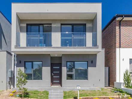 74 Bruce Ferguson Avenue, Bardia 2565, NSW House Photo