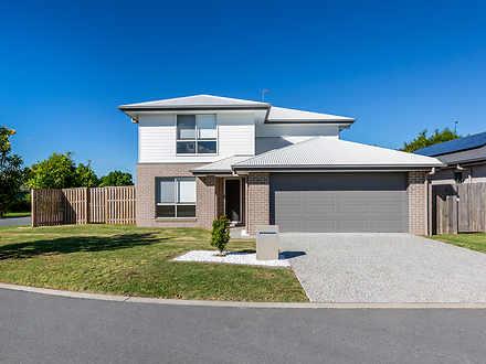 2 Alva Court, Oxenford 4210, QLD House Photo
