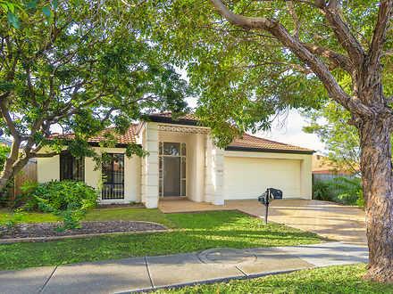 204 Saturn Crescent, Bridgeman Downs 4035, QLD House Photo
