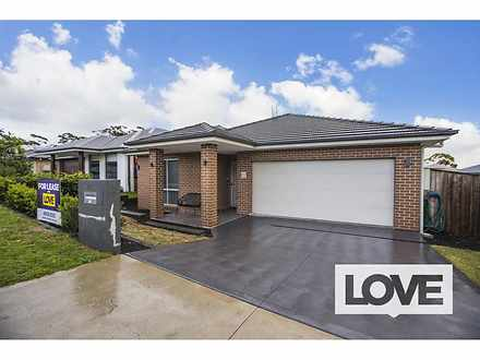 29 Gazelle Crescent, Fletcher 2287, NSW House Photo