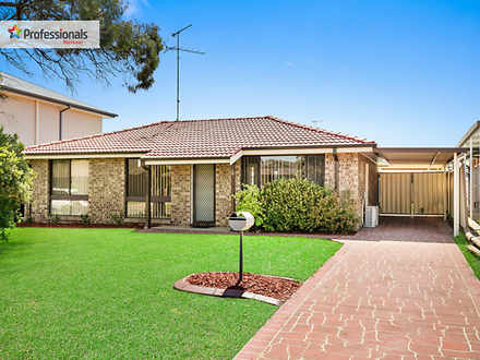4 Marne Place, St Clair 2759, NSW House Photo