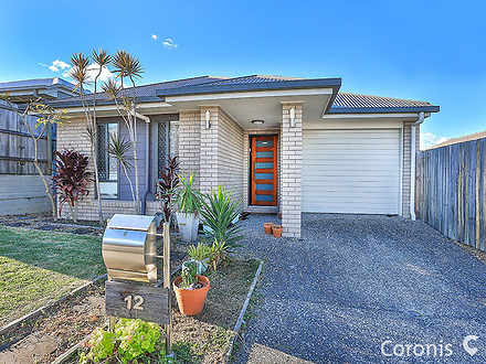 12 Wylie Court, Springfield Lakes 4300, QLD House Photo