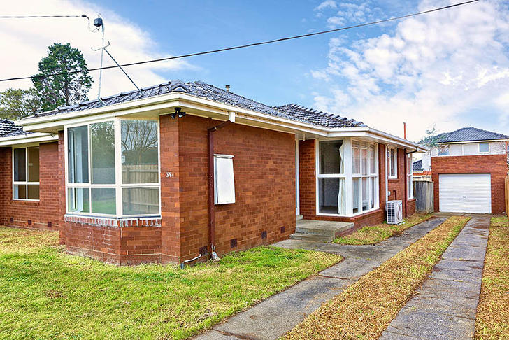 376A Waverley Road, Mount Waverley 3149, VIC Unit Photo