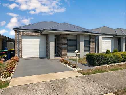7 Server Avenue, Jordan Springs 2747, NSW House Photo