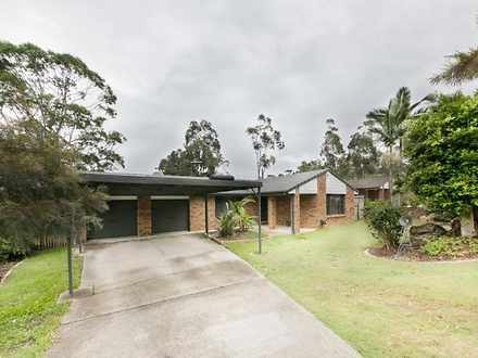 4 Script Court, Oxenford 4210, QLD House Photo