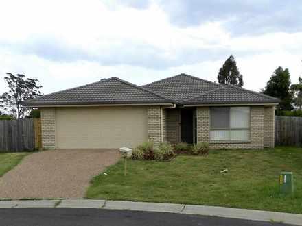 11 Charisma Court, Warwick 4370, QLD House Photo