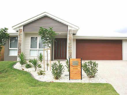 96 Edwardson Drive, Coomera 4209, QLD House Photo