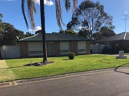 57A Rotorua Road, St Clair 2759, NSW House Photo