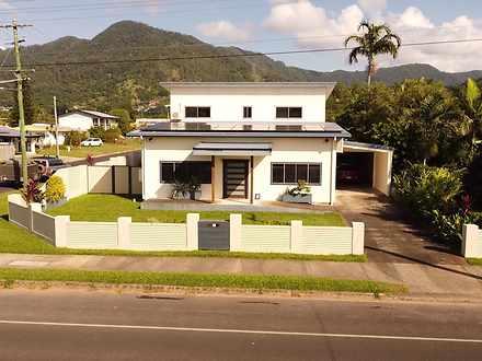 17 Kowinka Street, White Rock 4868, QLD House Photo