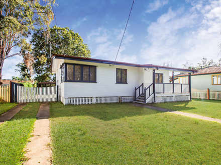 16 Crosshill Street, Leichhardt 4305, QLD House Photo