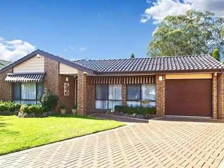 55 Dalpra Street, Bossley Park 2176, NSW House Photo