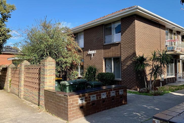 1/3-5 Islington Street, Sunshine 3020, VIC Unit Photo