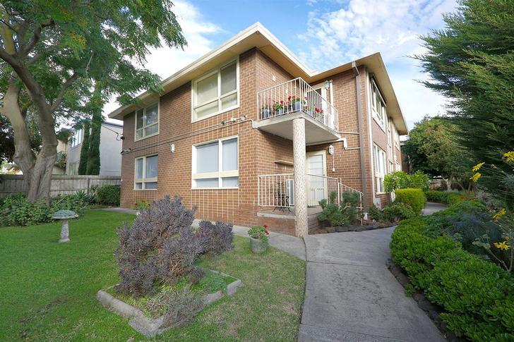 6/1452 Malvern Road, Glen Iris 3146, VIC Apartment Photo