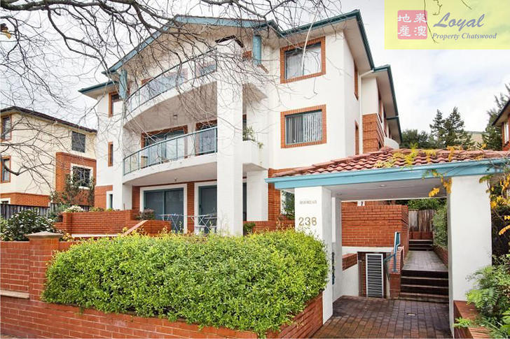 8/238 Victoria Avenue, Chatswood 2067, NSW Apartment Photo