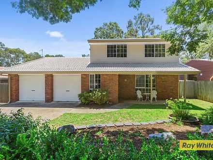 14 Comet Street, Runcorn 4113, QLD House Photo