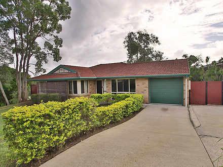 14 Currawong Street, Doolandella 4077, QLD House Photo
