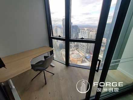 5211/228 La Trobe Street, Melbourne 3000, VIC Apartment Photo